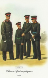 КАДЕТЫ. Военно-учебные заведения. 1882 год