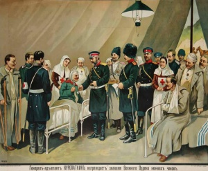 Генерал-адъютант Куропаткин награждает знаками Военного Ордена нижних чинов. Русские лубочные картинки времен русско-японской войны 1904 - 05 годов