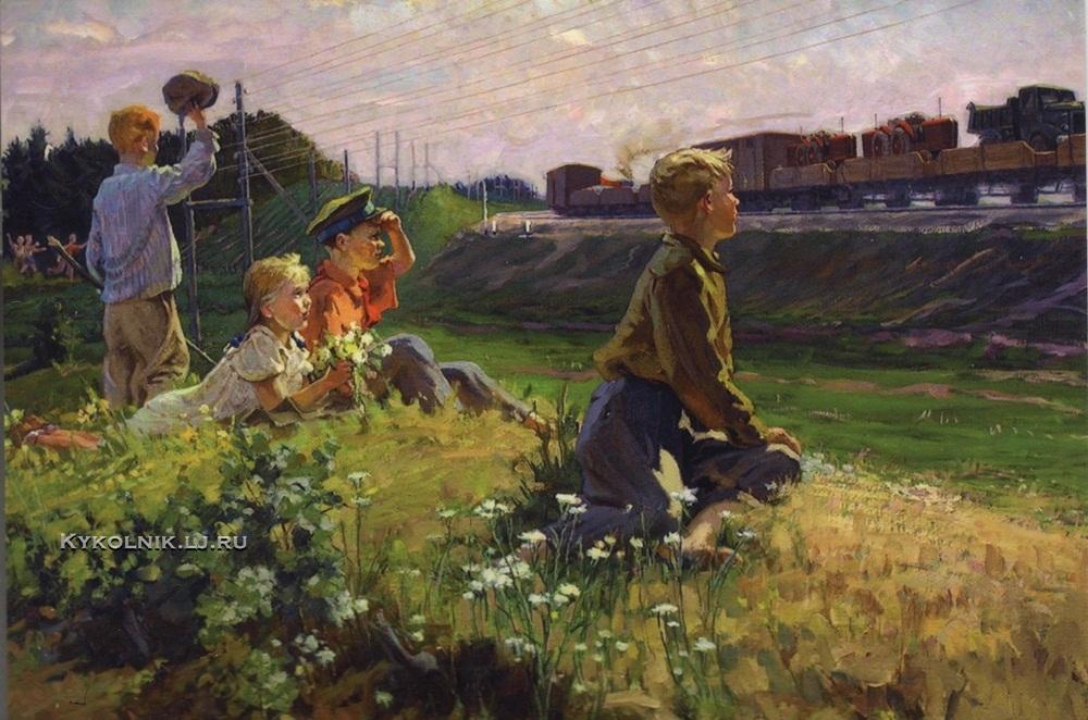 Гавриленко Павел Никифорович (1902-1961) «Эшелон идёт» 1957