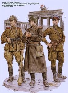 Битва за Берлин (1945 г.)