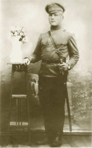 Унтер-офицер Иван Конев. 1916 г.