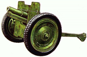76-мм пушка обр. 1927 г