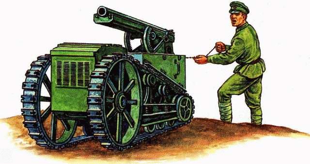 45-мм самодвижущаяся пушка Коротеева