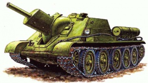 СУ-122