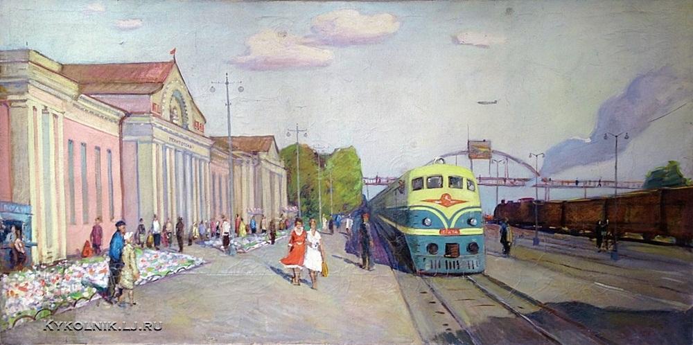 Гавдзинский Альбин Станиславович (1923-2014) «Новые дороги» 1951