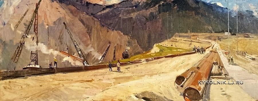 Евса Николай Прохорович (1914) «Строительство нефтепровода» 1970-е