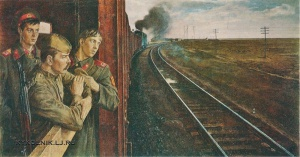 Полозов Александр Федорович (1947) «Караул в пути» 1977