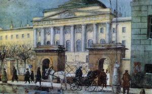 К.Ф. Юон. 1911. Московский университет.