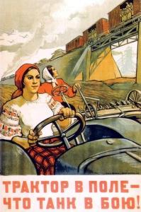 Трактор в поле - что танк в бою! (1942 год)