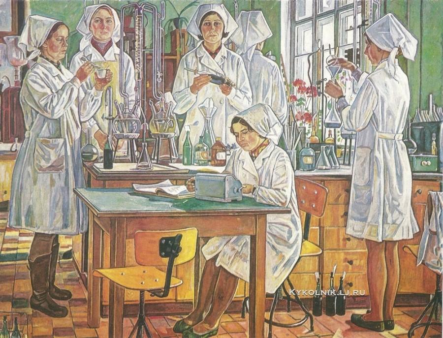 Кащеев Федор Александрович (Россия, 1934) «Утро в заводской лаборатории» 1974