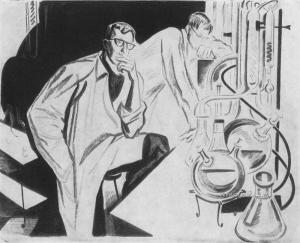 Глебова Эмилия Ивановна (Россия, 1939) «Молодые ученые» из серии «Молодые ученые» 1968