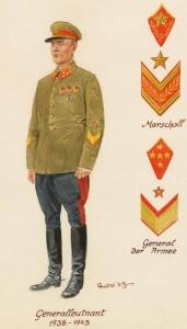 Генерал-лейтенант - 1938 - 43 г.г.Советские солдаты глазами немецкого художника Герберта Кнотеля (Herbert Knotel)