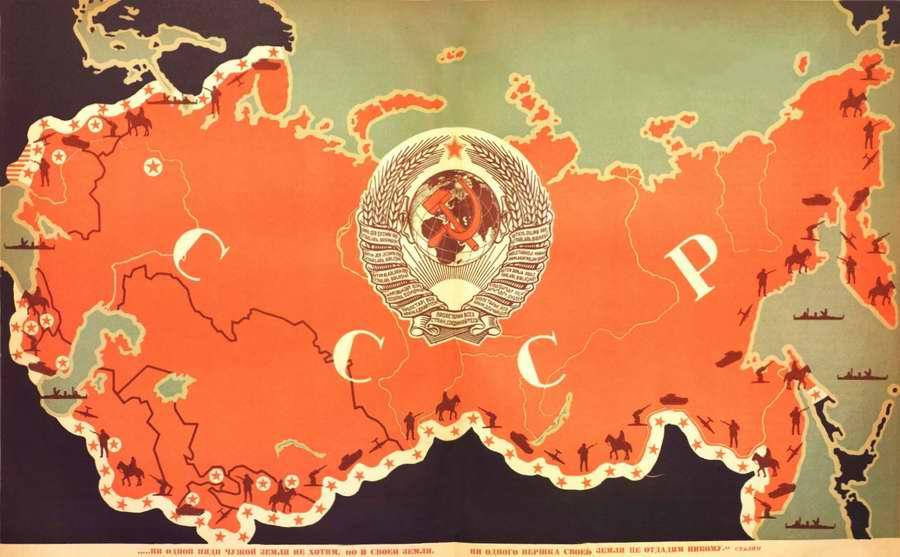 Ни одной пяди чужой земли не хотим, но и своей земли, ни одного вершка своей земли не отдадим никому (Сталин) - 1937. Советский плакат 30-х годов