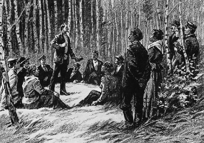 Ф. Э. Дзержинский - Выступление перед товарищами на маевке (серия рисунков художника В. Коновалова, 1977 год).