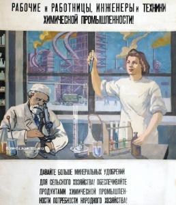 Соколов Владимир Иванович (1872-1946) «Рабочие и работницы» 1940-е
