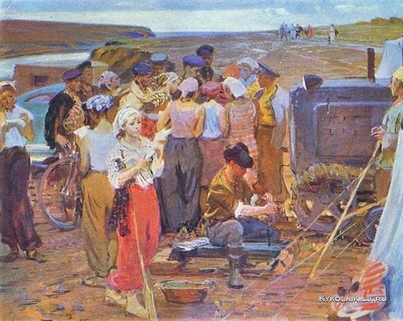 Мочальский Дмитрий Константинович (Россия, 1908-1988) «Получение писем» 1959