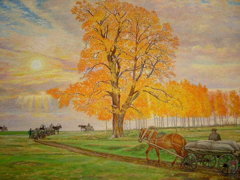 Золотой вяз. акварель. 1942 г. Климентов Михаил Иванович (1889-1969)