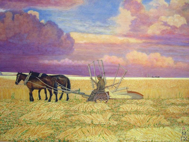 Уборка хлеба. Жатва. 1948 г. акварель, 39,3 х59,2. Климентов Михаил Иванович (1889-1969)