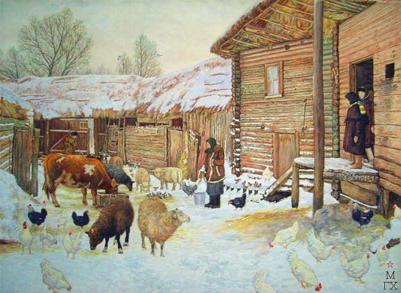 Крестьянский двор зимой. 1939 г., акварель 65,1х49,2. Климентов Михаил Иванович (1889-1969)