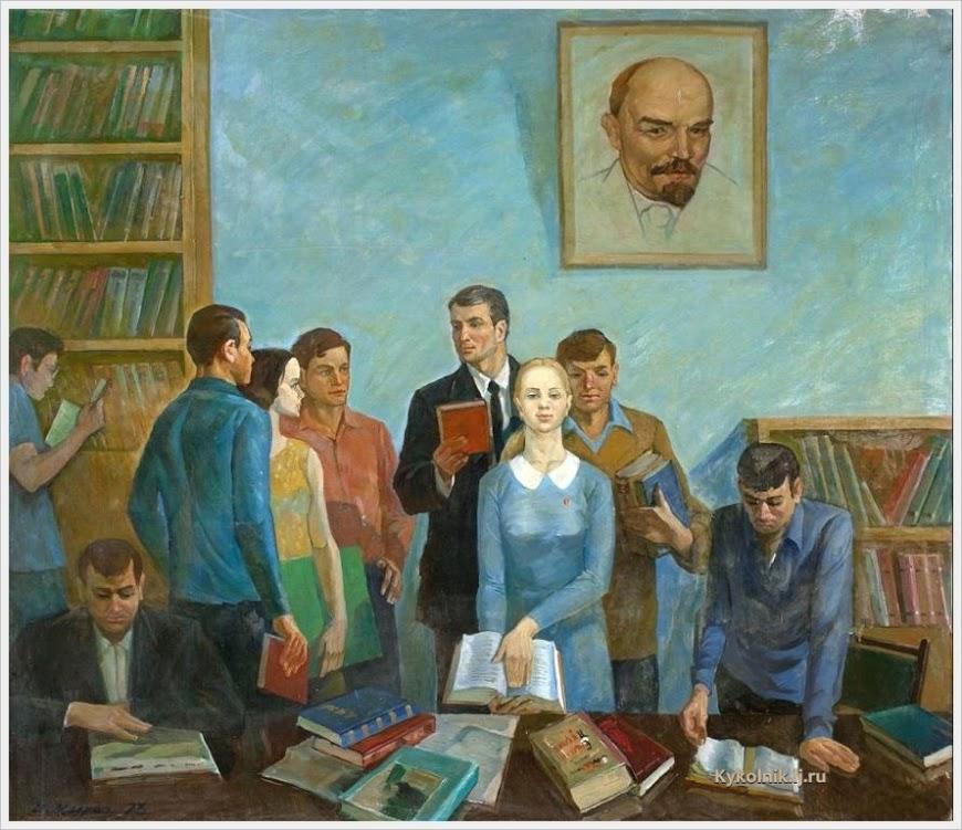 Курач Н.М. (?) «Молодежь и литература» 1973