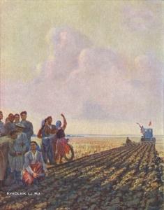 Отрощенко Сергей Борисович (Россия, 1910-1988) «Поднятие целины» 1954