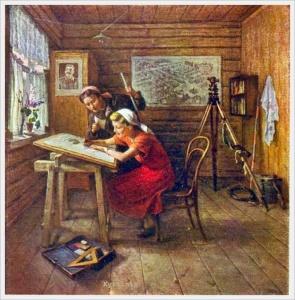 Рянгина Серафима Васильевна (Россия, 1891- 1955) «Строители колхозной деревни» 1950