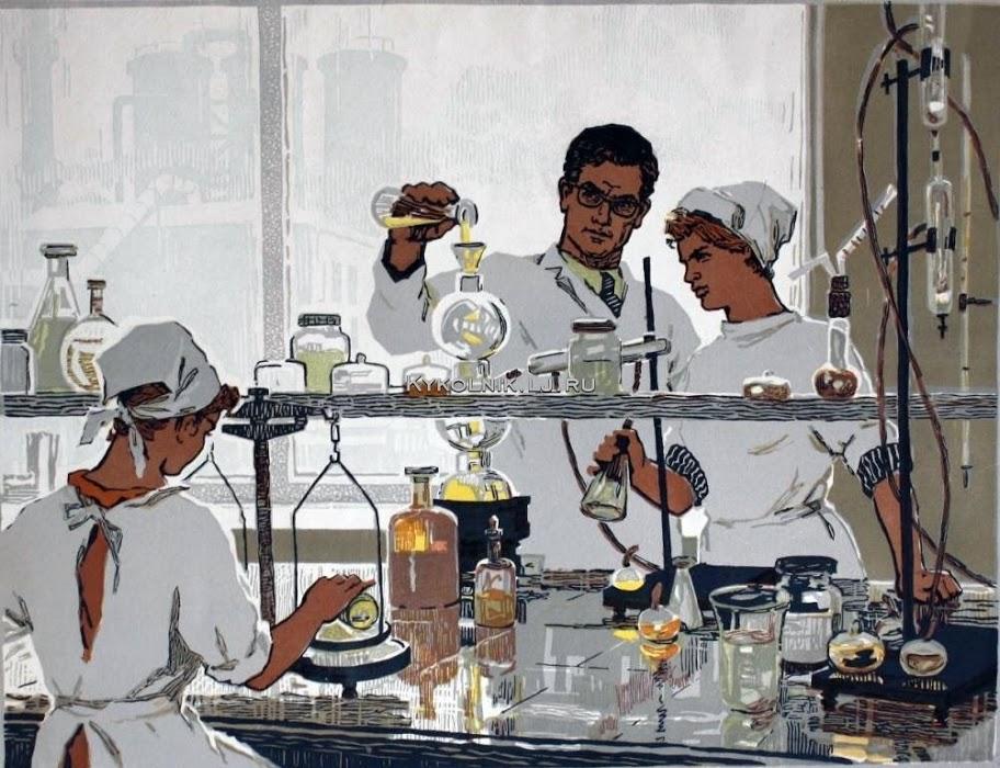 Воробьева Ирина Николаевна (1932–1993) «На Щелковском витаминном заводе. Разлив сиропа шиповника» 1961