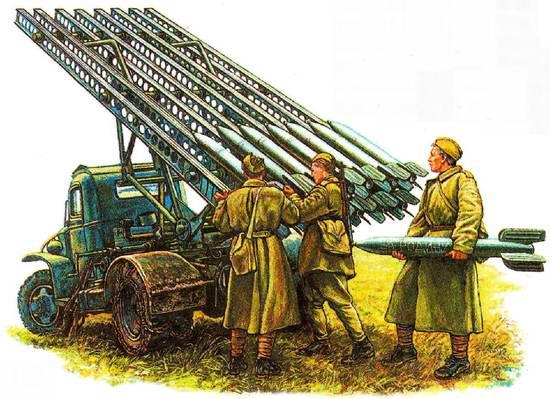 БМ-13. Исмагилов Р.. Артиллерия и минометы XX века