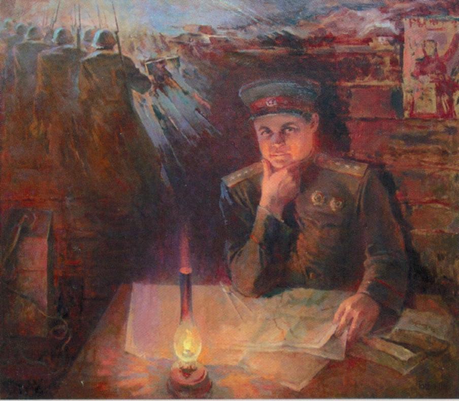 Голышев Валерий. Командующий Ватутин.