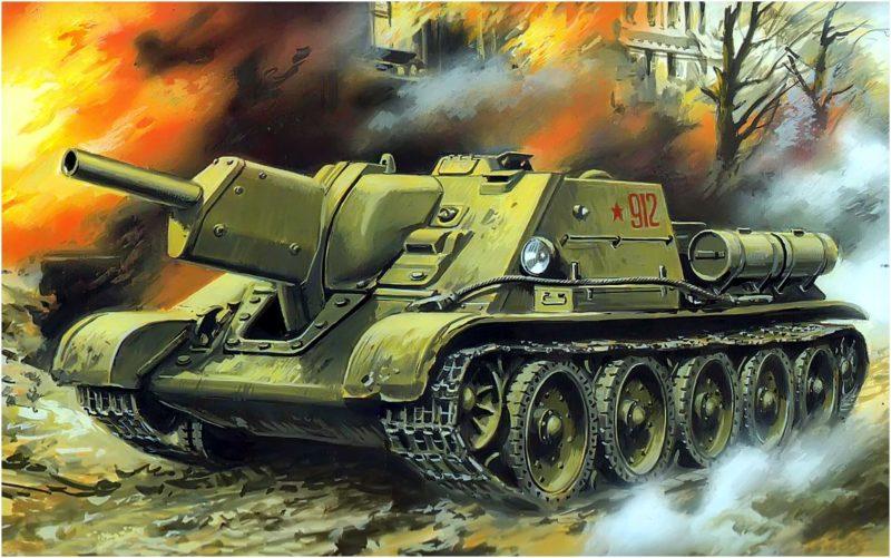Руденко Валерий. САУ СУ-122.