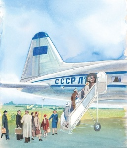 Тамби Владимир Александрович (Россия, 1906-1955) «Посадка пассажиров в Ил-12» 1940-е