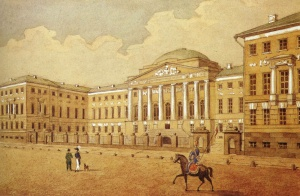 Старое здание Московского университета. 1829, акварель А.Я. Афанасьева