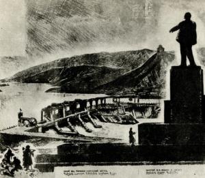 И. И. Нивинский. Памятник В. И. Ленину в Загэсе. 1927