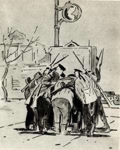 Л. В. Сойфертис. Последние известия. 1941