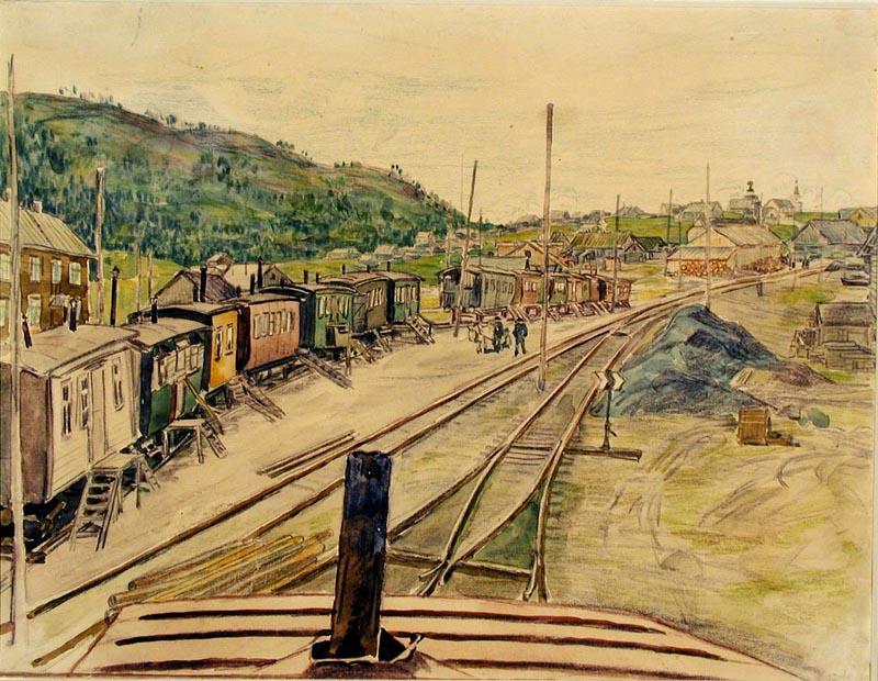 """Фогелер Г. """"Вагоны-жилища """". 1933 -1934 гг. Бумага. Акварель, карандаш цветной. 23 x 29,6 см."""