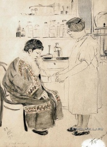Писахов Степан Григорьевич (1879-1960) «В больнице на приеме Ирина Ледкова» 1931