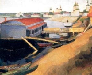 Казаков Александр Васильевич (1899-1964) «Пристань-набережная Великого Устюга» 1928