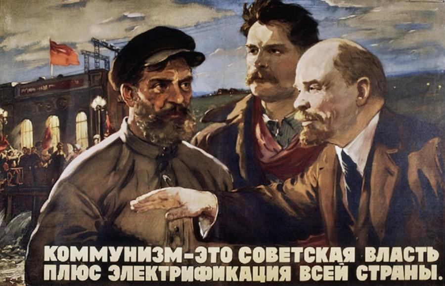 Терещенко Николай Иванович (1924-2005) «Коммунизм - это...» 1955