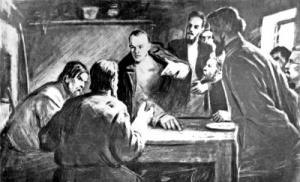 В.И. Ульянов в марксистском кружке в Самаре. С картины П.М. Лебедева.