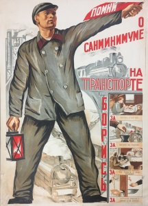 Советский плакат. Помни о санминимуме на транспорте. Издательство:ОГИЗ-МЕДГИЗ. 1931