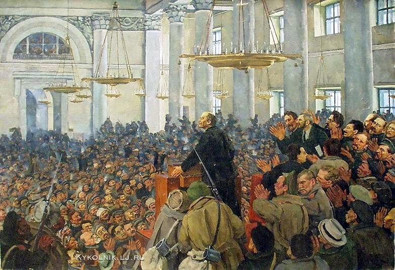 1927 Юон Константин Федорович (1875-1958) «Первое появление В.И. Ленина на заседании Петросовета в Смольном 25 октября 1917 года» (ранний вариант)
