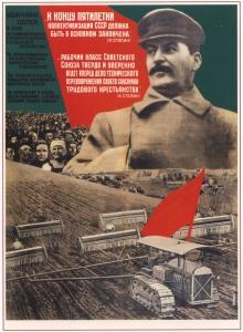 Плакаты СССР о труде - Сельское хозяйство - 1932 г. Клуцис Г. Ударники полей, в бой за социалистическую реконструкцию...