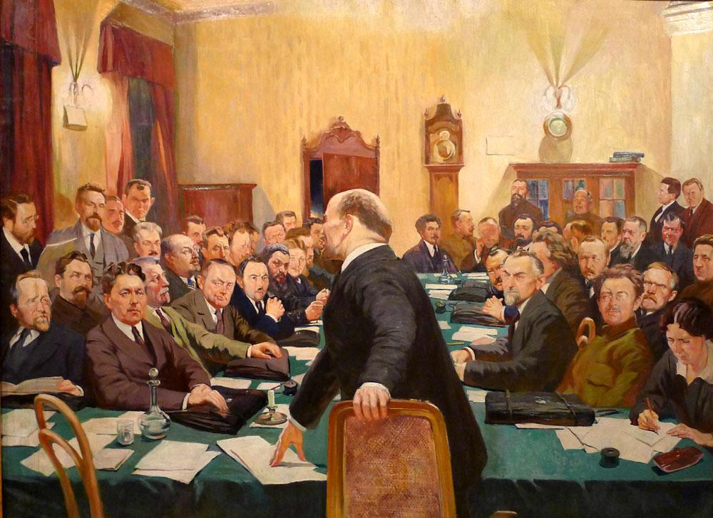 Заседание Совета народных комиссаров под председательством Ленина. Дмитрий Кардовский. 1927 год.