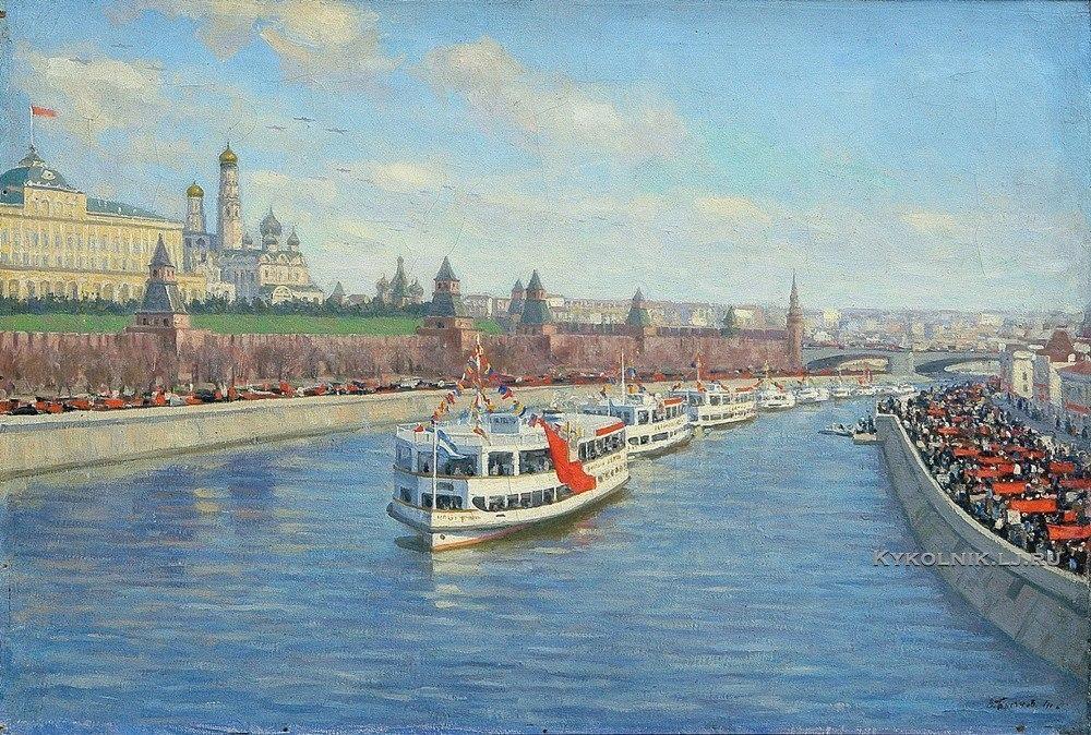 """Художник В.П.Бычков """"Флотилия Канал Москва-Волга"""" 1941"""