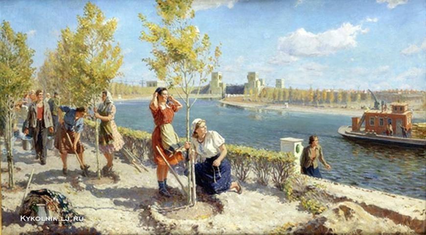 Овчинников Николай Васильевич (Россия, 1918-2004) «Посадка деревьев на набережной Волго-Балтийского канала» 1952