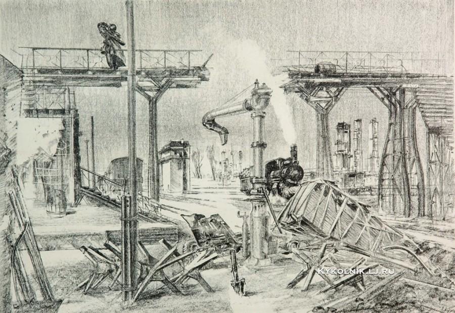 "Курдов Валентин Иванович (1905-1989) «На станции ""Малая Вишера""» 1943"