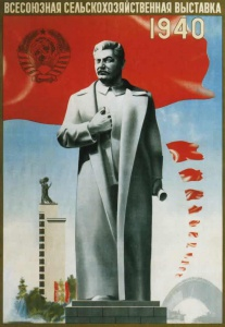 Всесоюзная сельскохозяйственная выставка 1940 года. Сталин на плакатах и картинах советских художников 30-х годов