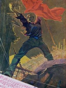 Весь мир насилья мы разрушим Пшеничников Василий Сергеевич ИЗОГИЗ