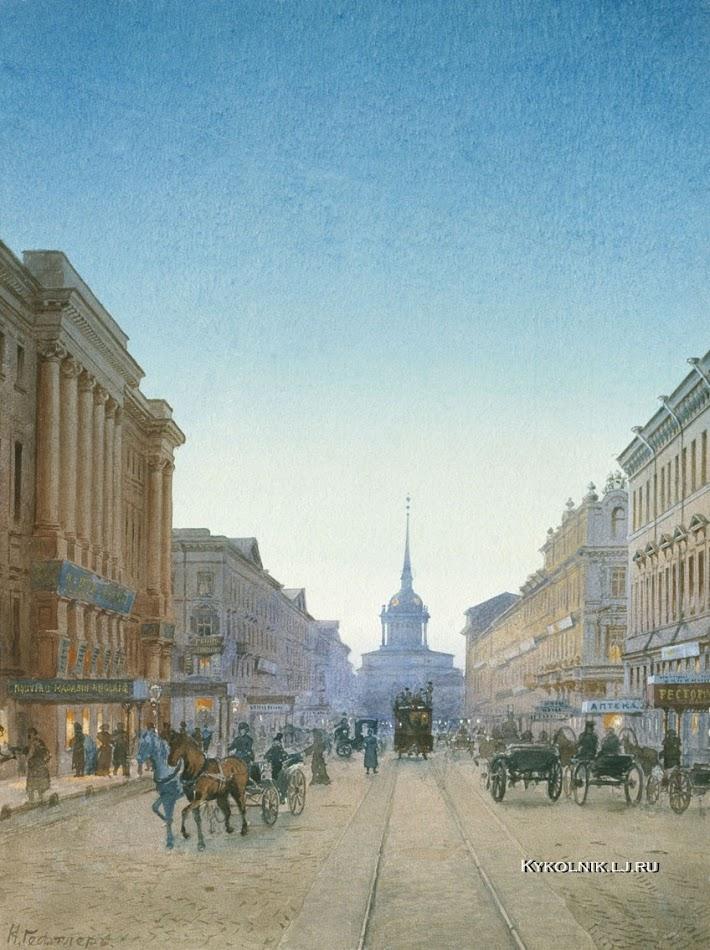 Гефтлер Карл Эдуардович (1853 - 1918) «Вид Невского проспекта и Адмиралтейства»