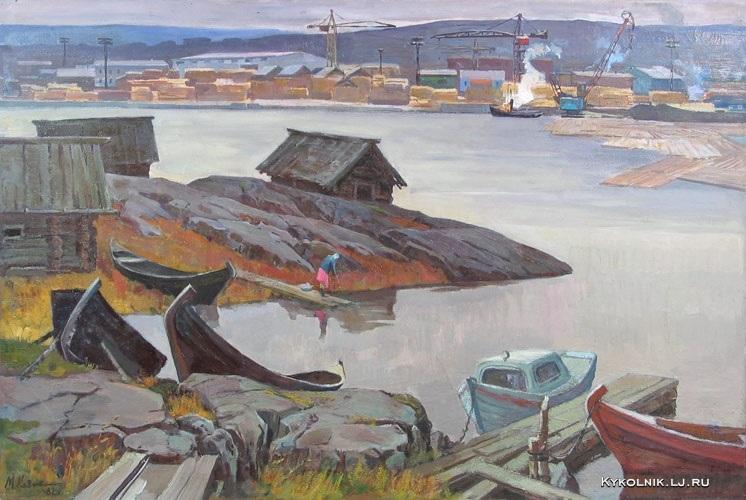 Козловская Марина Андреевна (Россия, 1925) «День на Севере»